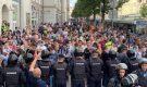 Организаторы отказались от проведения митинга 25 августа