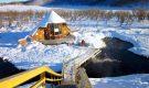 Названы лучшие термальные источники России