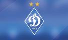 «Динамо» выступило с заявлением в связи с расистским скандалом на матче с «Шахтером»