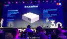 Представлен новый лазерный проектор Xiaomi Mijia 2400 ANSI