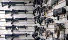 Сделка на миллиард: какое оружие мы продаем в США
