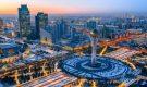 Казахстан отменил регистрацию для туристов