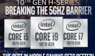 Линейку процессоров Intel 10-го поколения серий S и H запустят в продажу в середине марта