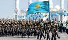 В Казахстане не будет парада Победы