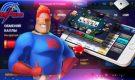 Скачать Vulkan казино на Android — приложение на телефон