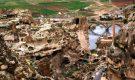 Древний город с уникальными достопримечательностями затопят в Турции